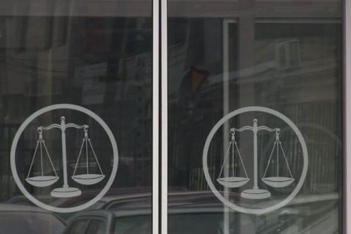Këshilli_Gjyqësor_i_Kosovës_835210