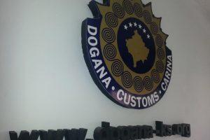 Dogana-Logo