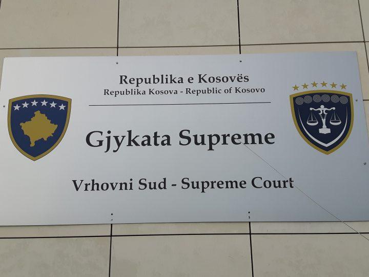 Gjykata Supreme e Kosovës - Foto: KALLXO.com