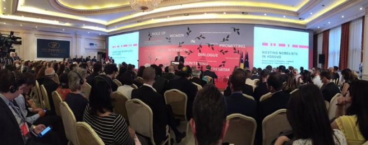 Konferenca Ndërkombëtare Ndërfetare   Foto: Interfaith Kosovo