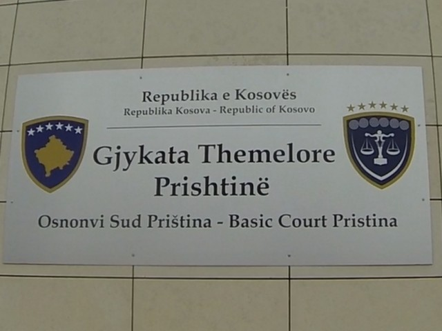 gjykata-themelore-prishtine-1