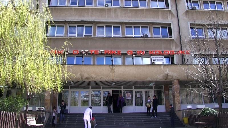 Objekti i Klinikës së Gjinekologjisë. Foto: KALLXO.com