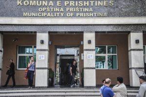 Komuna e Prishtinës   Foto: KALLXO.com