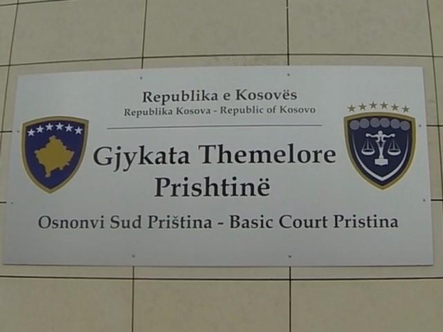 Gjykata Themelore e Prishtinës - Foto: KALLXO.com