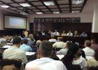 Pamje nga mbledhja e Senatit të UP-së - Foto: KALLXO.com
