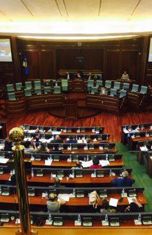 Mbledhja e sotme e Kuvendit | Foto: KALLXO.com