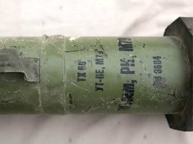 Raketë TB8604 gjetur në Siri. Foto: CAR