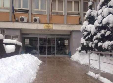 Objekti i gjykatës në Pejë | Foto: KALLXO.com