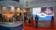 Panairi në Beograd ku qeveria serbe prezanton potencialin turistik të Kosovës. Foto: Zyra për Kosovën në qeverinë e Serbisë.