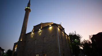 Ceremonia e faljes së namazit të Kurban Bajramit në Xhaminë e Madhe në Prishtinë - 11.08.2019