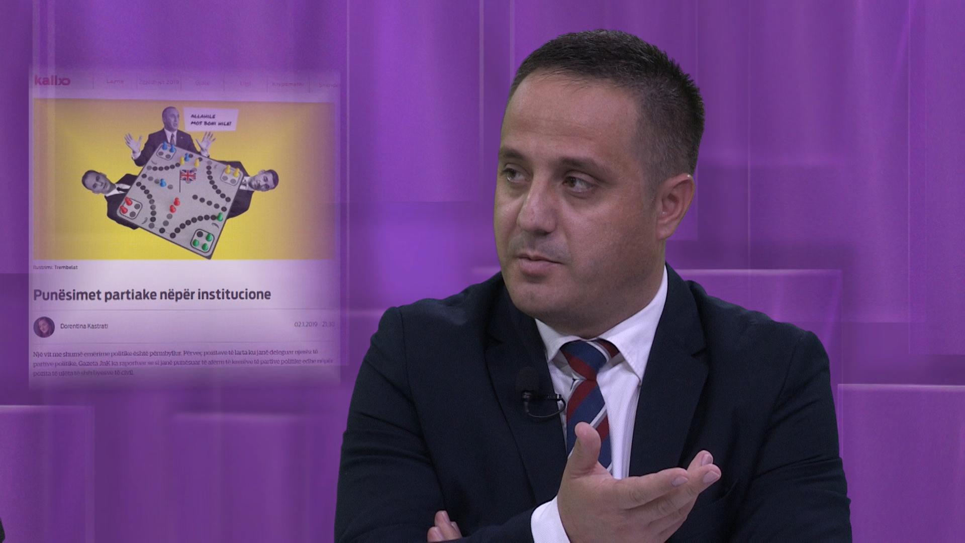 Selmanaj  LDK dhe VV ende nuk kanë vendosur se kush do të jetë ministër i Brendshëm