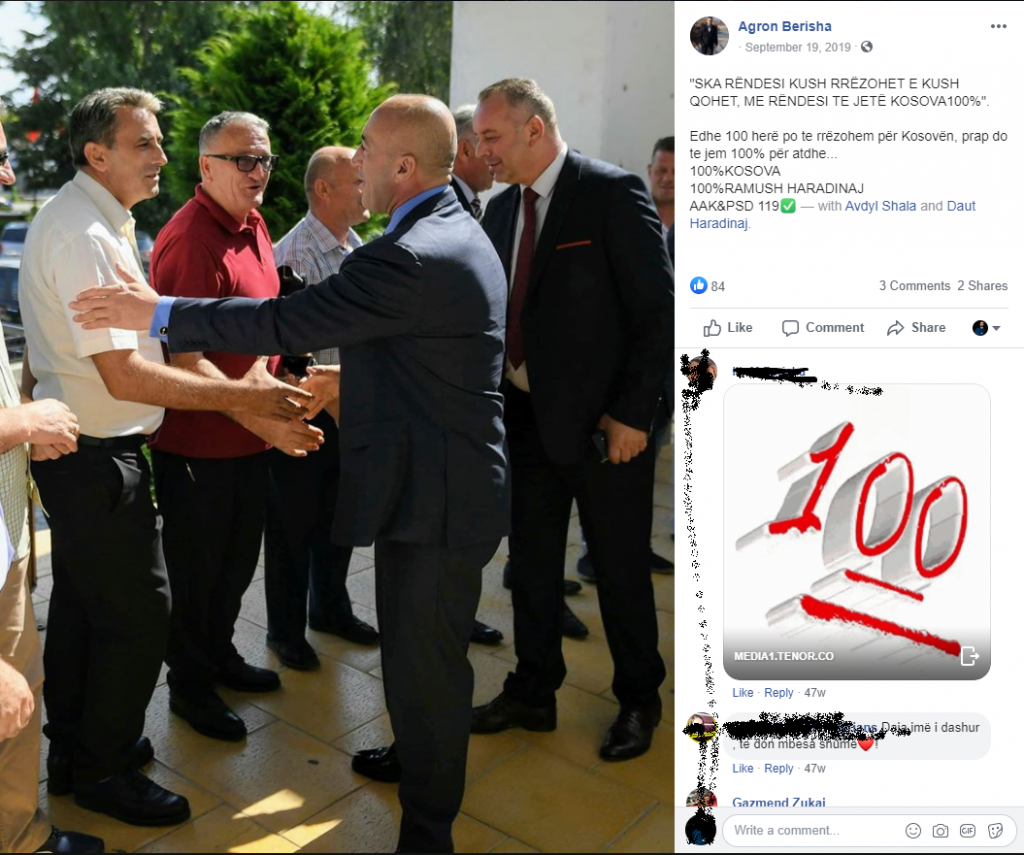 """Agron Berisha, drejtor i shkollës fillore """"Jusuf Gërvalla"""", Prapaqan"""