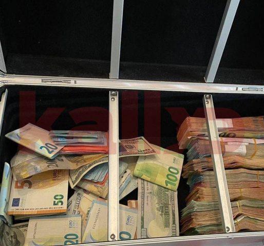 Parat e sekuestruara